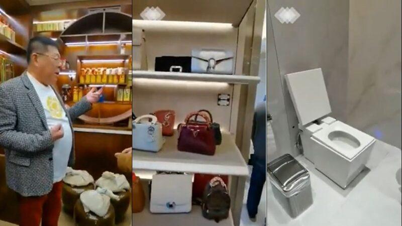 海南政協常委豪宅曝光 一個馬桶20萬(視頻)