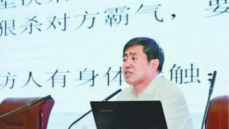 """袁斌:信访局长狂言""""老弱病残孕要往死里打"""""""
