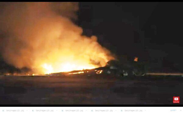 美黑鹰直升机坠毁纽约州 机上3国民兵全罹难