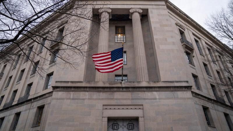 司法部:不會因衝擊國會事件起訴川普