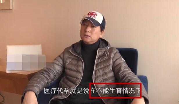 女星郑爽父亲透露代孕原因 道歉声明被删