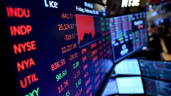 Robinhood限制暴漲股票交易惹眾怒 議員籲調查