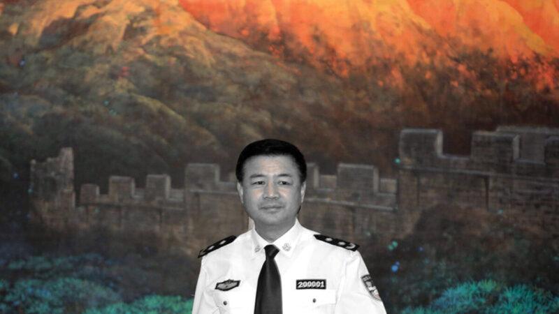 至少涉北京12條人命 公安副部長王小洪被舉報29國