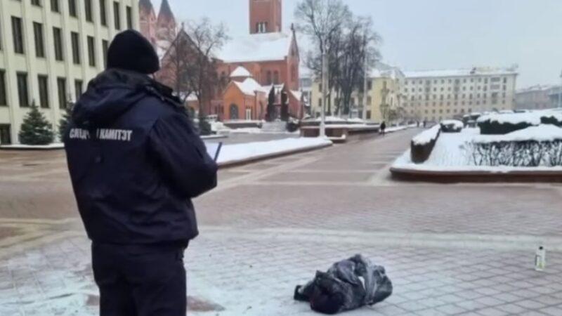 白俄羅斯男子首都廣場自焚 被送往醫院急救