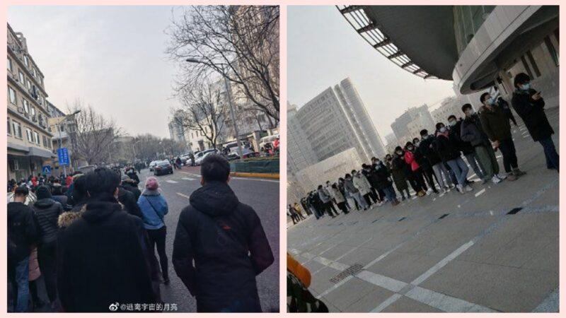 """中国疫情掀恐慌 """"八十一问""""刷爆朋友圈"""