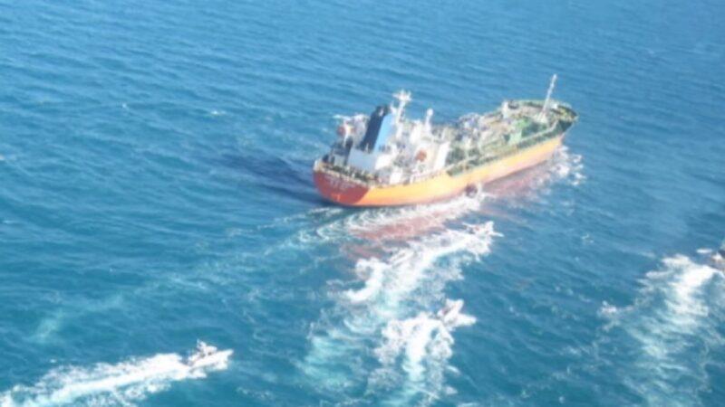 遭凍結銀行資金 伊朗扣押韓籍油輪要脅