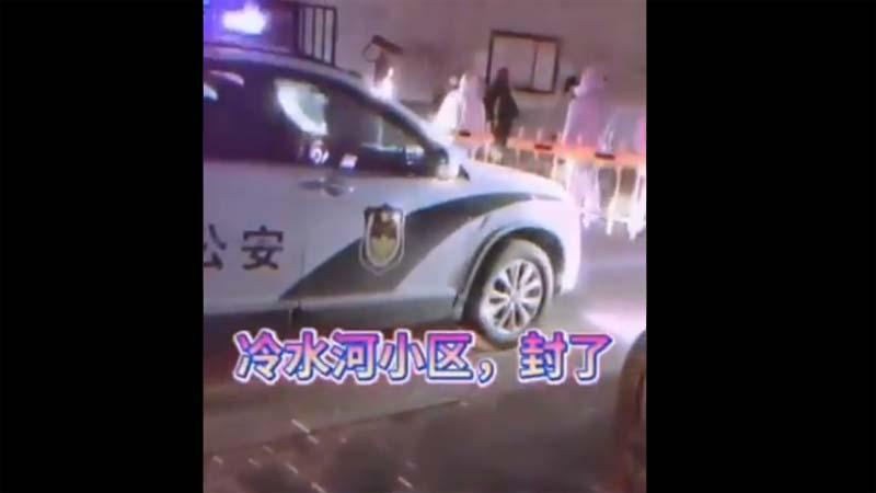 傳遼寧營口爆疫情 多小區封閉市民搶購(多視頻)