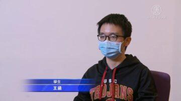 在美華人批中共洗腦 致使中國人不信神