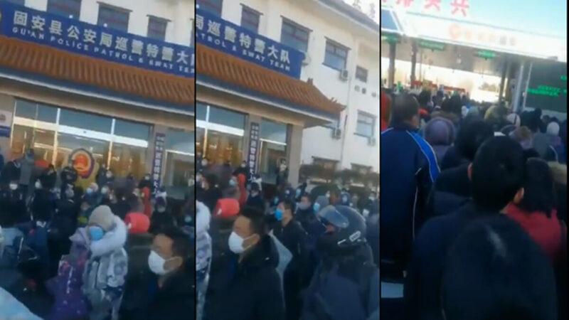 疫情爆发 北京封国道 河北逾千民齐吼:放行(视频)
