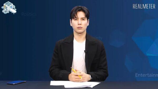 韓國34歲「帥哥主播」猝逝 公司:以爲在睡覺