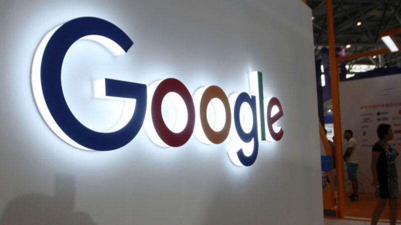 谷歌把「中國違約」譯成「信守諾言」 網友憤怒