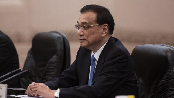钟原:李克强近日透露的中国经济实情