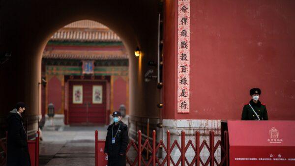 中国疫情挡不住 中纪委罕见拿官员出气