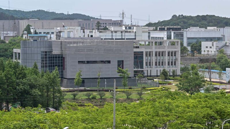 美国务院核查报告:武汉病毒所或与疫情起源有关