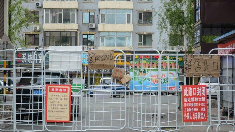 吉林通化无预警封锁 15天送1次菜面临断粮