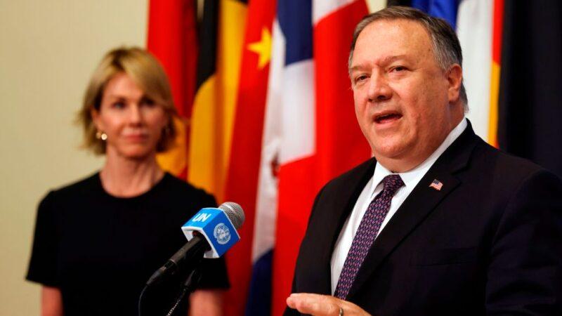 快讯:蓬佩奥宣布 美驻联合国大使将访台湾