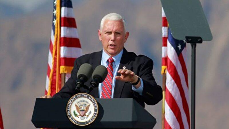 彭斯「歡迎」參眾兩院議員1月6日挑戰選舉人票