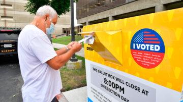 民主黨議員要再擴大郵寄投票?紐約民眾意見不一