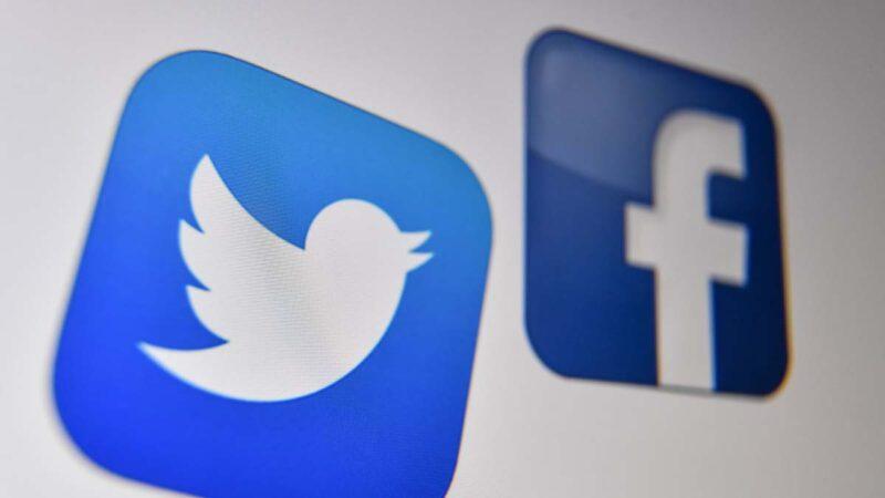 向FBI提供用戶數據 臉書參與調查國會事件