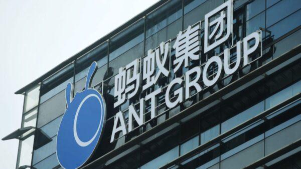 蚂蚁集团接受官方整编 彭博:转型金融控股公司