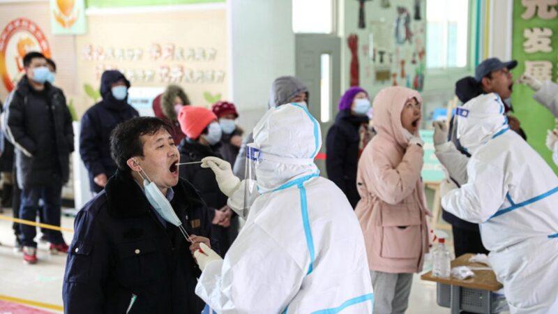 中国多地疫情爆发 官方刻意掩盖实情(视频)