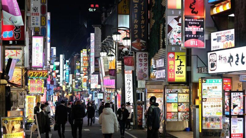 """日本1都3县采""""紧急事态行动"""" 部分餐厅拒配合"""