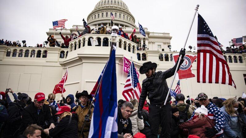 谁参与国会骚乱?美全力调查 传68人已被捕