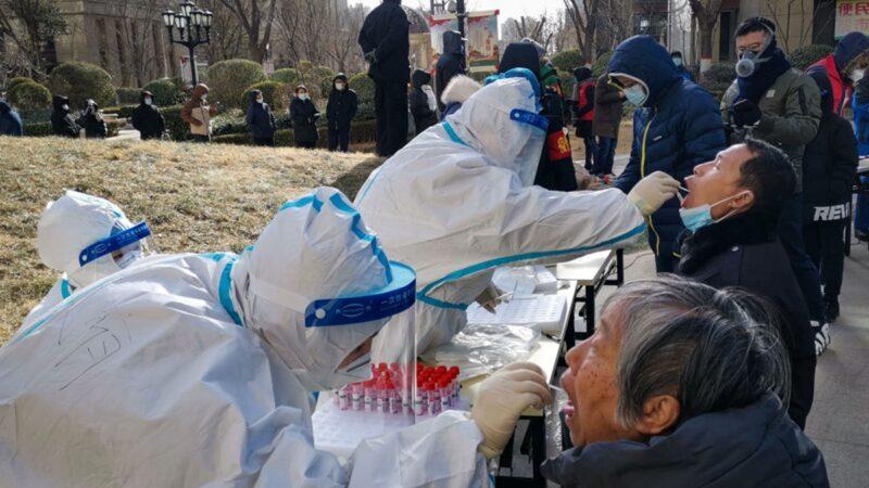 【疫情更新01.17】網傳河北200人染疫死 上月已現路倒