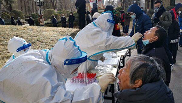 大陸民眾爆料:石家莊物業公司威脅禁發疫情信息