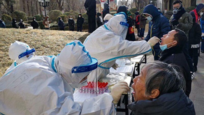 大陆民众爆料:石家庄物业公司威胁禁发疫情信息