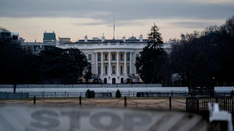 川普宣布 华盛顿特区进入紧急状态