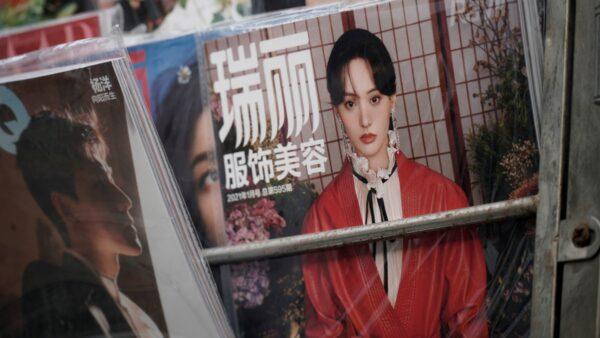 """代孕风波未了 郑爽被""""抄家"""" 公司股权遭冻结"""