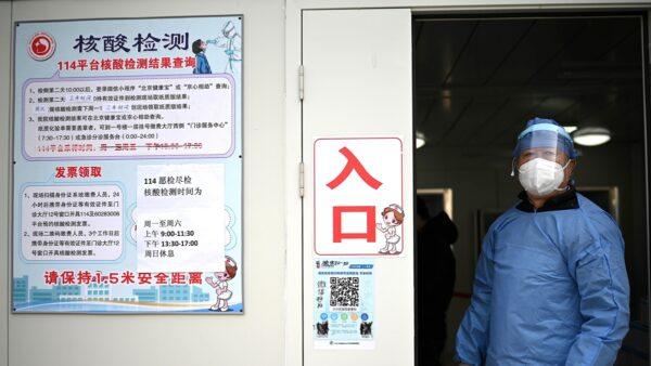 中南海所在地現疫情 北京南郊腫瘤醫院停診