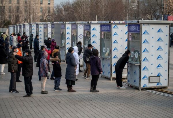 北京疫情升温 大兴已封闭16个社区