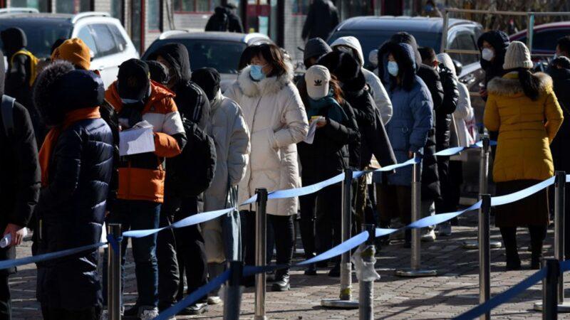 北京疫情持續升溫 中斷連續紀錄惹猜測