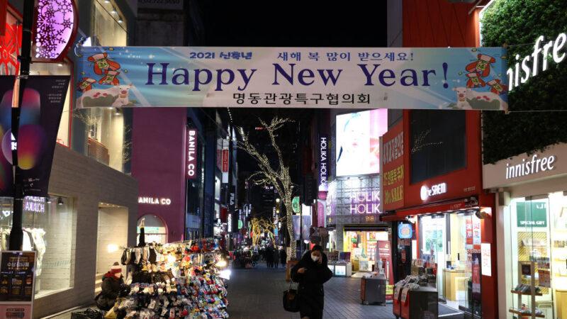 韩国疫情趋缓之际 1男子确诊后关手机失联