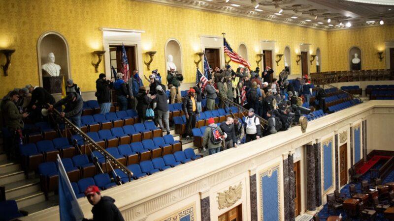 美國退役軍官:安提法混入抗議人群衝擊國會