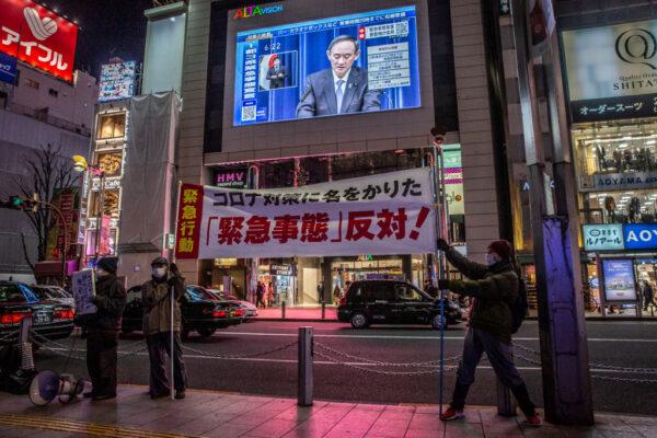 日本醫院爆群聚感染 職員與病人共310人確診31死