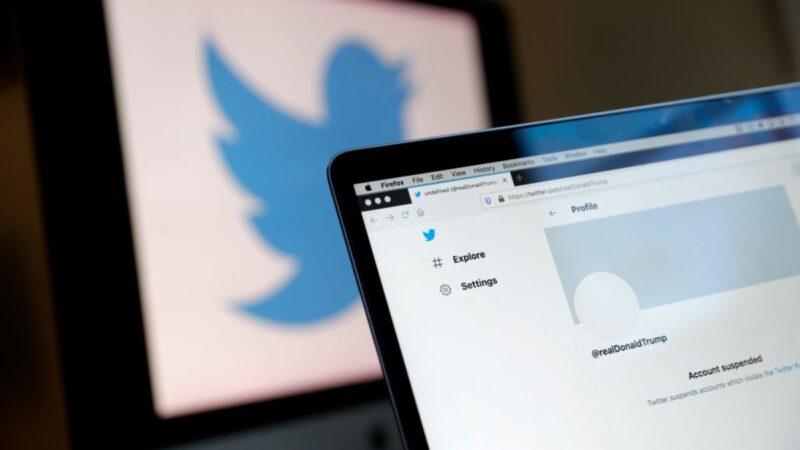 封杀川普 震惊欧洲 推特股价暴跌