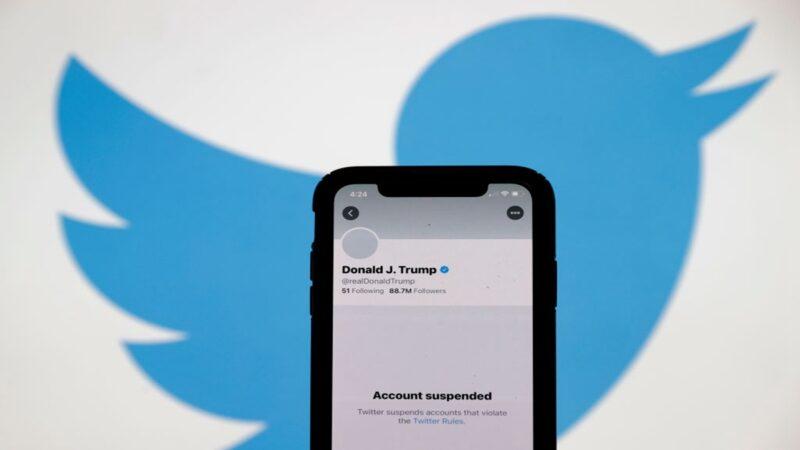 推特封停川普账号 两党议员反应两极分化