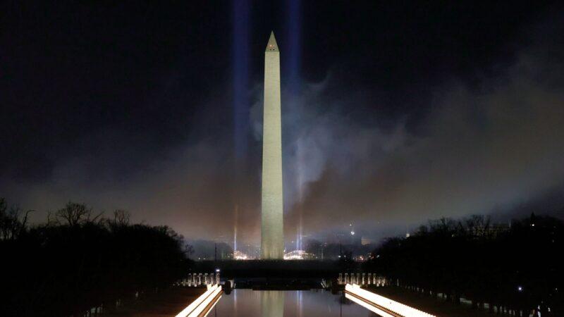 华盛顿纪念碑与白宫灯光诡异熄灭 网友:败灯