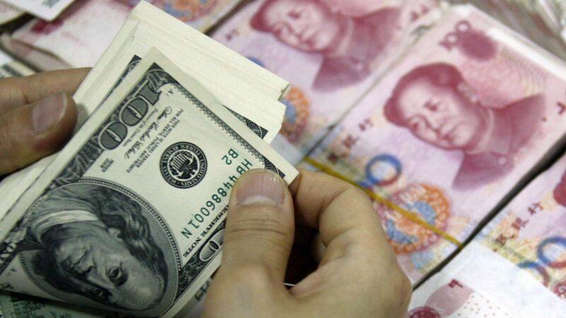 中國4000億美元外匯從官方數據中消失 去哪了?