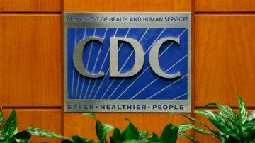 CDC:變種病毒三月將成為美國主要病毒株