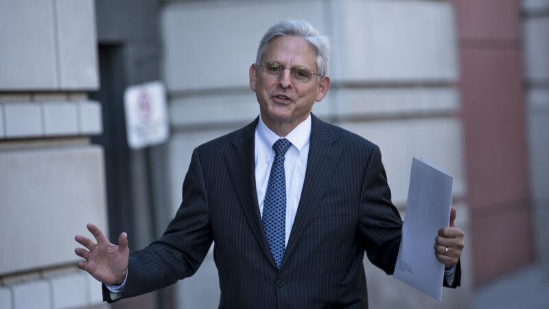 拜登提名上诉法院法官加兰任司法部长