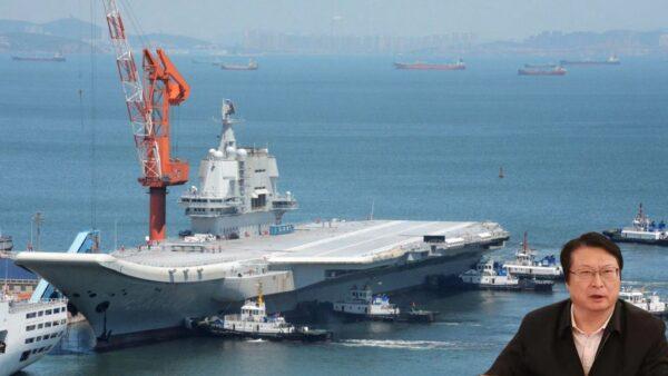 中國首艘航母總指揮被開除黨籍 涉權錢色八大罪