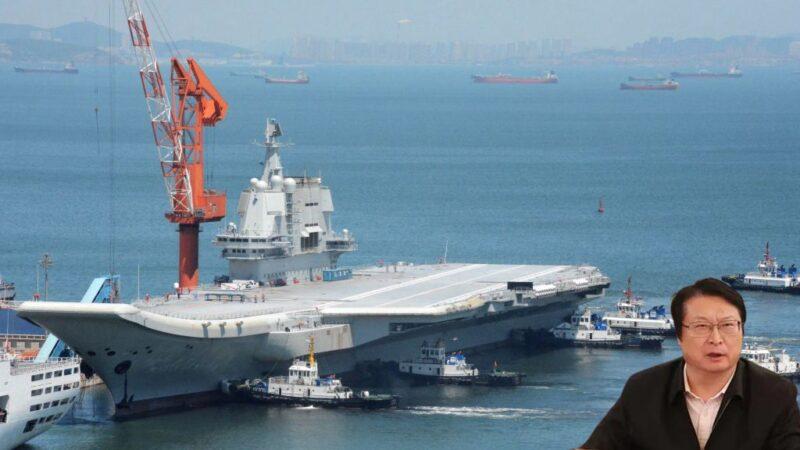 中国首艘航母总指挥被开除党籍 涉权钱色八大罪