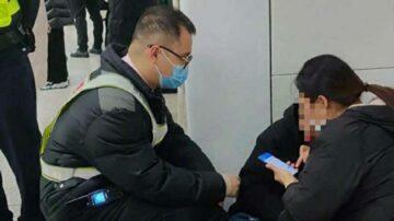 """上海地铁发生多起""""路倒"""" 当局加强网络封锁"""