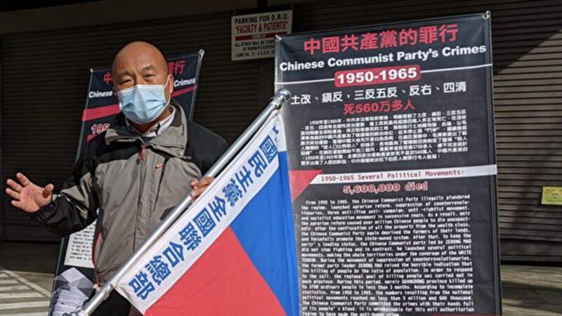 華人談回國恐怖經歷 疫情隔離政策泯滅人性
