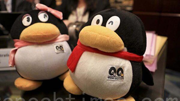 腾讯QQ被曝自动读取用户浏览器历史记录