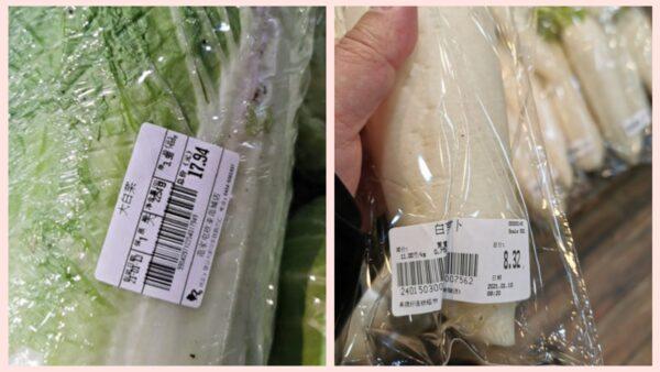 大陸網民哭訴:菜價瘋漲比疫情更嚇人
